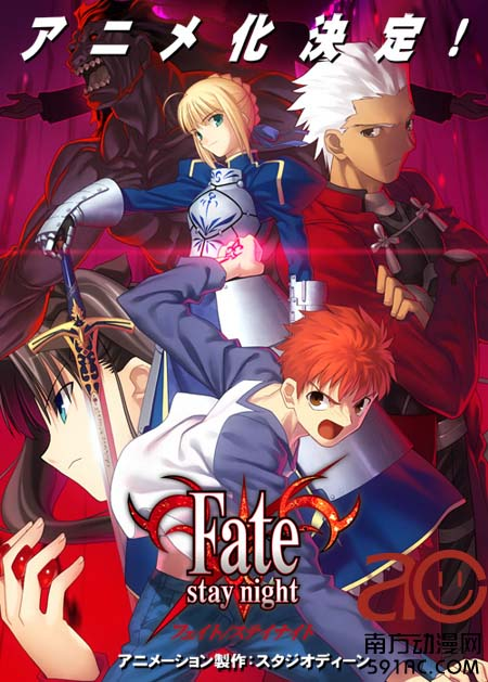 [Aporte] Fate Stay Night 24/24 (MF)