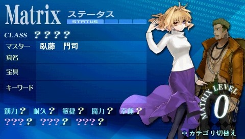 Arcueid-in-FateExtra