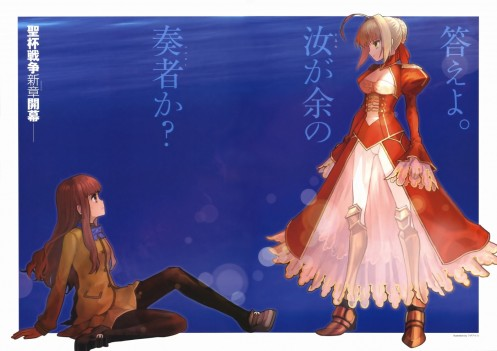 TMACE4-fate_extra-saber